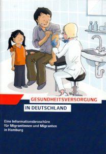 Brochüre Gesundheitsversorgung in Deutschland